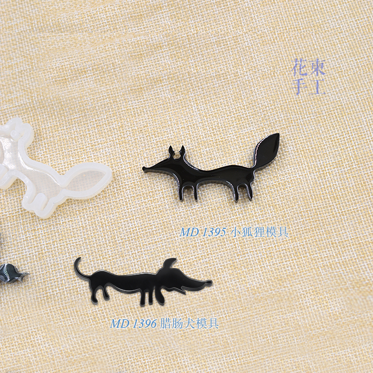 Flower Invitation UFO Mould1388-1396 _Campanula Pendant Epoxy Mould DIY Cattle Resin Mold Flower Invitation