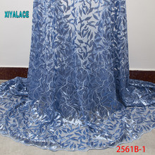 Африканская кружевная ткань Роскошная Высококачественная французская органза кружевная ткань Новое поступление кружевная ткань со стразами для свадьбы YA2561B-1