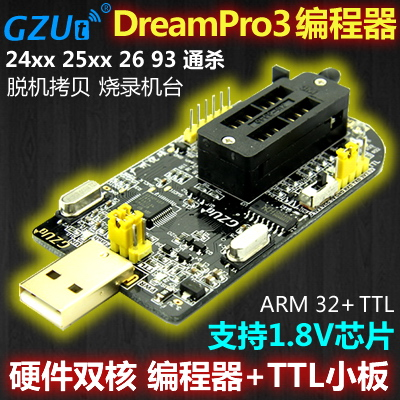 DreamPro3 offline copy the USB motherboard BIOS SPI FLASH 25 programmer burner inventory accounting
