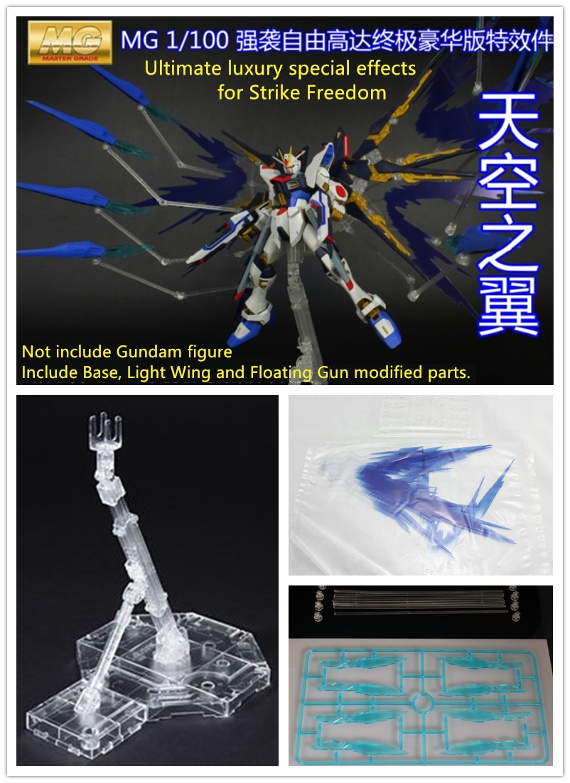 Wings of Light MG 1//100 Strike Freedom Gundam Dragoon Only Fire Effects