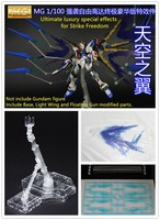 Ultimate luxury special effects (Light Wing & Floating gun modified part) for Bandai 1/100 MG Strike Freedom Gundam D024