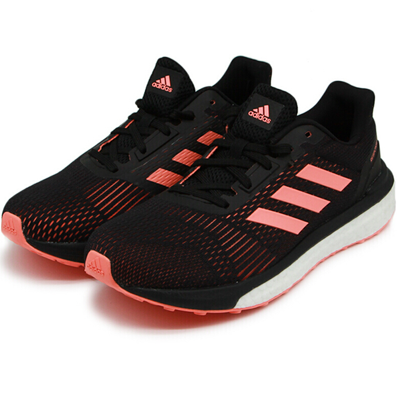 Original New Arrival 2018 Adidas RESPONSE ST W Women's
