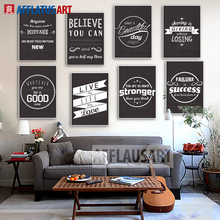 AFFLATUS Modern Inspiring Art Painting Poster Print Life Quote On Canvas Black White Wall pictures For Living Room Home Decor(China)