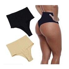 Buttstocks Lifter боди облегающее нижнее белье утягивающие брюки пояс животик контроль стринги на пуговицах дышащие плотно облегающие брюки лето