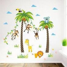 2 pçs 30*90cm macaco adesivos de parede animal selva jardim zoológico berçário bebê crianças quarto arte decalque decoração