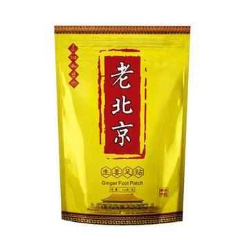 10 pçs / caixa Corpo Detox Foot Patch Almofadas adesivas de ervas chinesas de gengibre Dropshipping 1