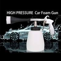 Car High Pressure Power Water Gun Washer Water Jet Garden Interior Cleaning Tool