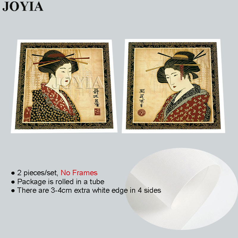 Classical Japanese Painting Wall Decor Prints Pictures Kimono Woman