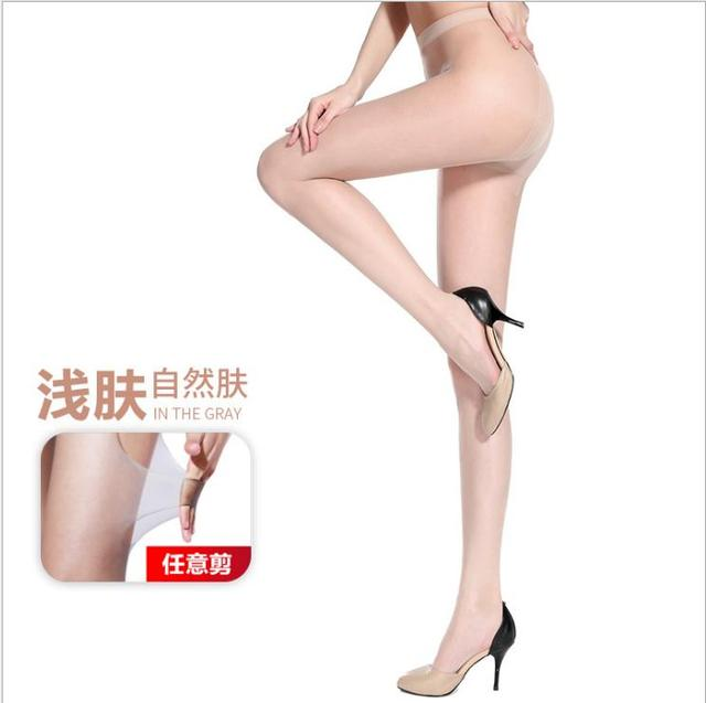 2D T crotch Thin invisible pantyhose Women's pantyhose,  sexy satin Stockings hose,Fitness Leggings  sexy lingerie 6007 3