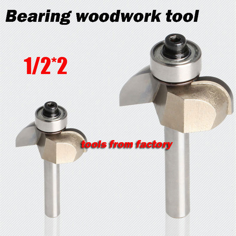 1pc wooden router bits 1/2*2 woodworking carving cutter CNC engraving cutting tools bearing woodwork tool 1pc 1 2 3 4 woodworking cutter cnc engraving tools cutting the wood bits