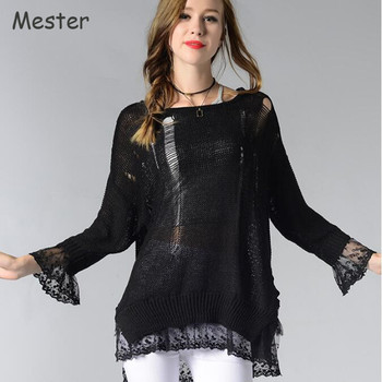 European Women Distressed Ripped Sweater Sweet Lace Patchwork Oversize Sweaters Irregular Flare Sleeve Loose Sweater Pullovers Top