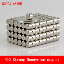 wholesale 50PCS D6*5mm round N50 Strong magnetic force rare earth Neodymium magnet diameter 6X5MM