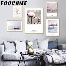 Флаг Фламинго морской пейзаж плакаты на скандинавскую тему и