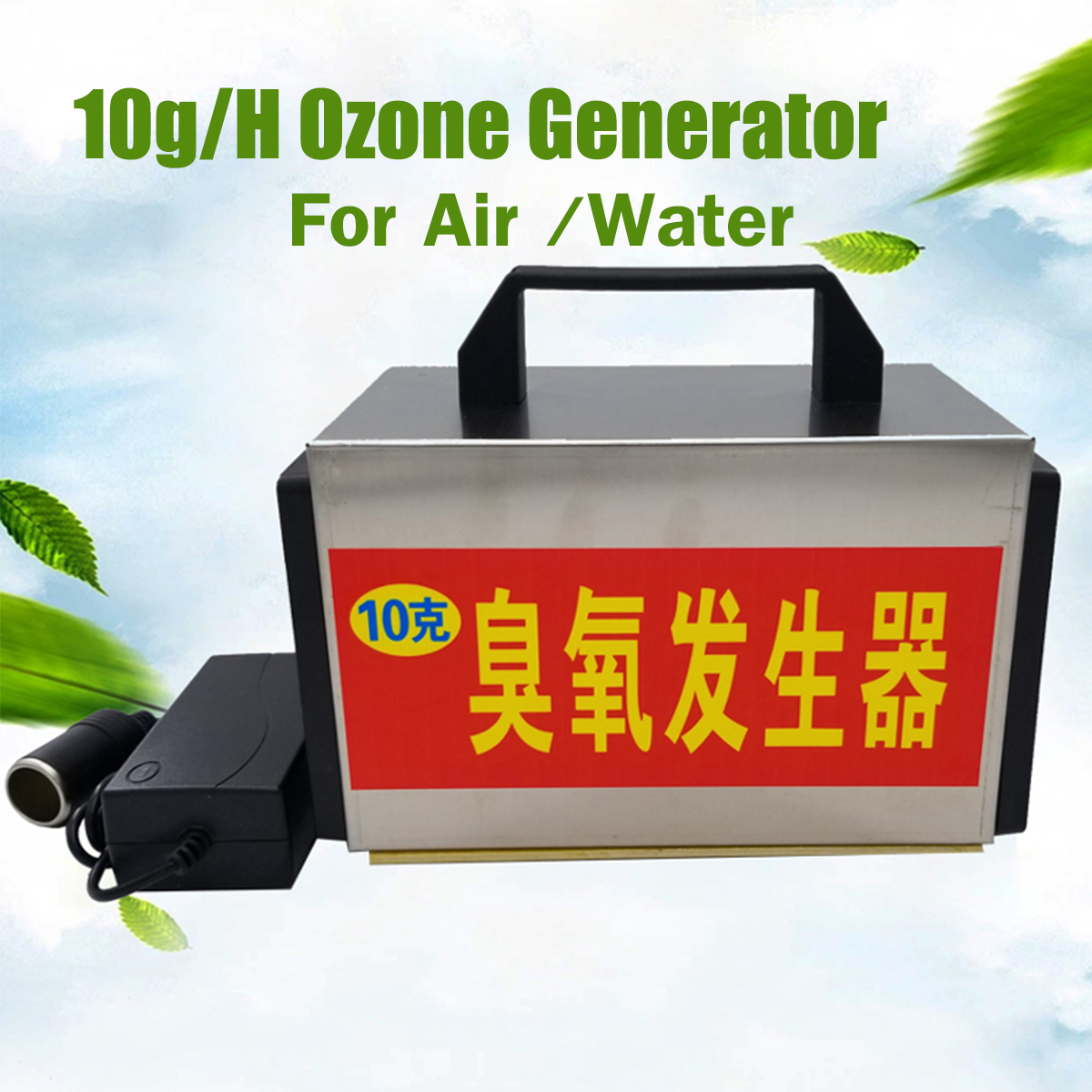 Multifunction 10G 220V/110V Water Ozone O3 Generator Ozonator Machine Air Purifier Filter Sterilizer for Water Air dc 220v 10g h ozone generator double ceramic plate water air purifier sterilizer for home car ozone generator air sterilizer