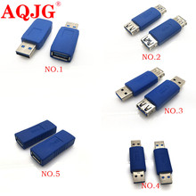 USB נקבה לנקבה מתאם ממיר הארכת USB 3.0 AF כדי AF מחבר תקעים מחבר תקעים Usb 3.0 זכר לזכר