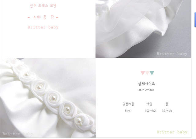 7c09ac5e455 Online Shop newborn photography props new born baby girls hats baby cap  toddler girl hat 0-12M