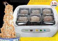 Electric Multi Automatic Yogurt Maker Machine Ceramic Liner Cups Intelligent Natto Maker Machine Kitchen