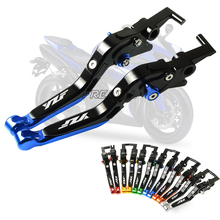 цена на FREAXLL For Yamaha YZF R6 YZFR6 YZF-R6 1999-2016 CNC Aluminum Motorcyle Folding Extending Adjustable Brake Clutch Levers