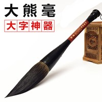Chinese Brush for calligraphy Chinese Writing Brush Chinese Calligraphy Brush Pen Big Size Mo Bi Pinceles Chinos
