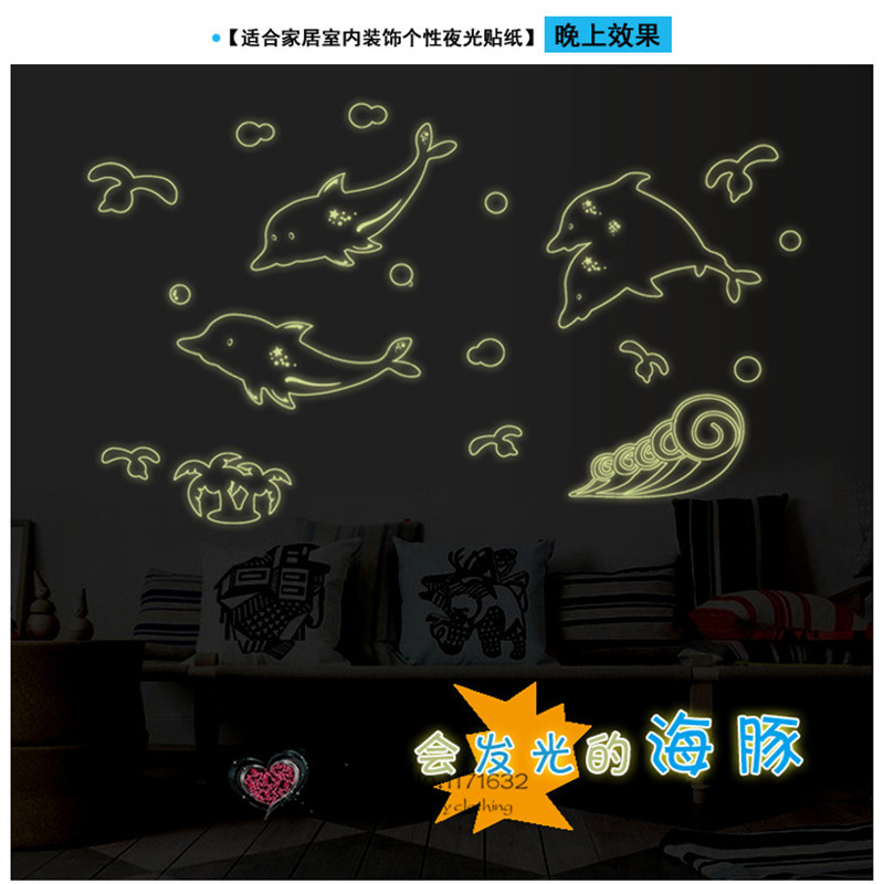 2015 new home ceiling glow in the dark ocean dolphins pattern 3d