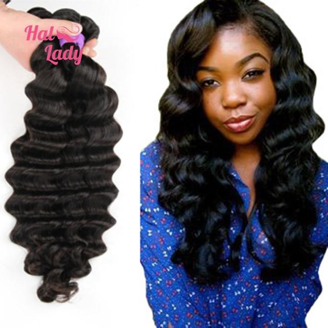 7a Halo Lady Hair Products 3 Bundles Loose Deep Human Hair Weaves 1b
