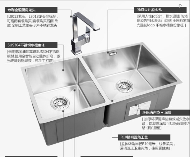 S207 Dari Ukuran 860 440 Cm Undermounted Mangkuk Ganda Kitchen Sink Stainless Steel Sus304
