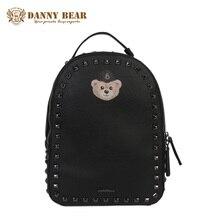 Danny Bear Для женщин Корейский кожаный рюкзак Симпатичные заклепки Рюкзаки для подростков Обувь для девочек дешевые Сумки на плечо небольшая дорожная Back Pack