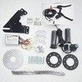 24 V 36 V 250 W 350 W Elektrische Fahrrad Motor teile conversion Kit für Variable Mehrere Geschwindigkeit Fahrrad