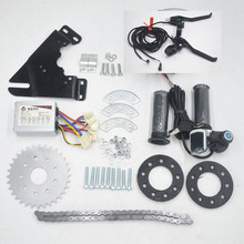 Kit de conversión de Motor para bicicleta eléctrica, 24V, 36V, 250W, 350W, varias velocidades