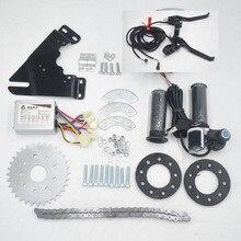 Kit di conversione parti motore bici elettrica 24V 36V 250W 350W per bicicletta a velocità multipla variabile