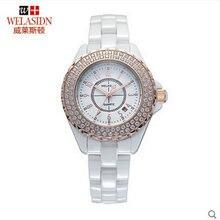 Calidad de Cerámica De bajo precio reloj de mujer de cuarzo feminino Femme Regalo del Negocio de las Señoras de Lujo de Señora Princesa Amantes Pareja