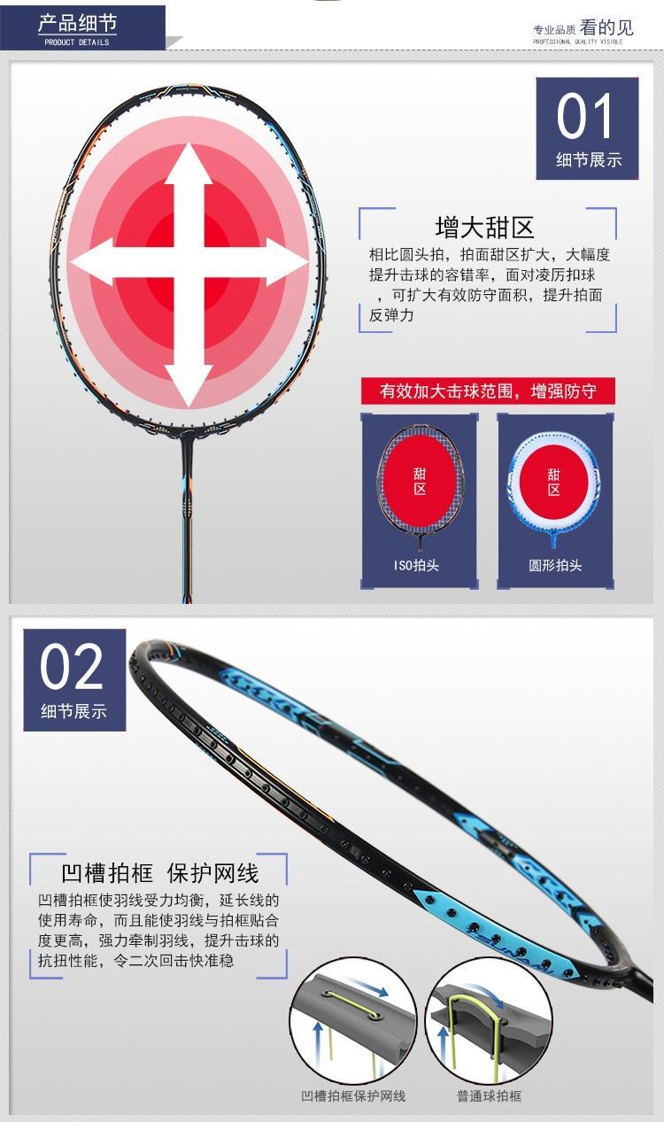 Crossway 2Pcs Competition Level Professional Badminton Rackets Doubles Training Sport Game Badmintonrackets Carbon Lightest 75G 14