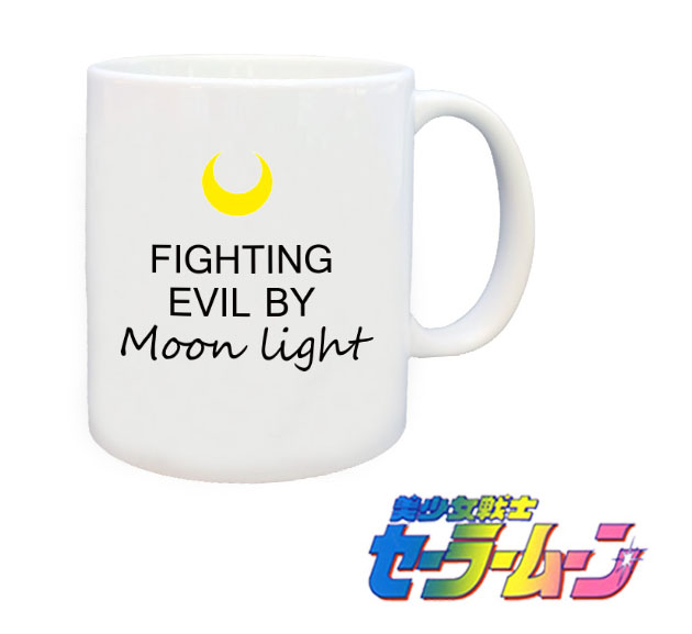 New Sailor Moon Fighting Evil By Moon Light White Ceramic Coffee Tea Cup Mug