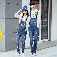 Новые мужские slim fit Корейский стиль комбинезоны для любителей Отверстие разорвал джинсы Комбинезоны