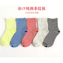 Fashionable Cotton Women Spring Autumn Color Crew Socks Comfort Breathable Striped Casual Korean
