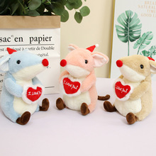 23cm Love Heart Mouse Doll Plush Toys Stuffed Animal Christmas Hat Toy Mini Children Gifts