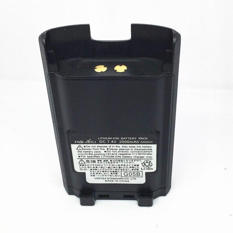 FNB-V87LI DC7.4V 2000 mAh Litio-Ion pour Vertex VX-820 VX-870 VX-829 VX-920 VX-821 VX-921 radios