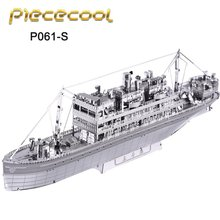 Piececool 3D Metal Puzzle of The Crossing 3D Metal Assembled Model Kits from Laser Cut Metallic