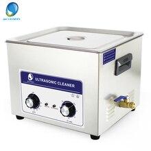 SKYMEN ручка Тип ультразвуковой очистки ванны 15L 360 Вт 40 кГц механический таймер нагреватель регулируемый для лабораторных медицинское оборудование Запчасти
