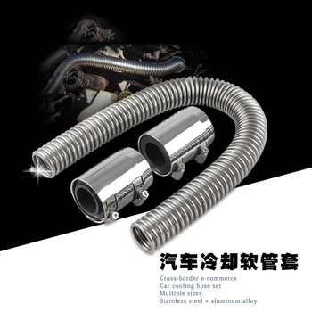 Automotive Cooling Hose Set Stainless Steel Radiator Hose