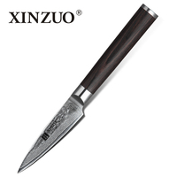 XINZUO 3.5 Paring Knife 67Layer Damascus Knives Chinese Kitchen Knife Paring Universal Table Knife Cutlery with Pakwood Handle