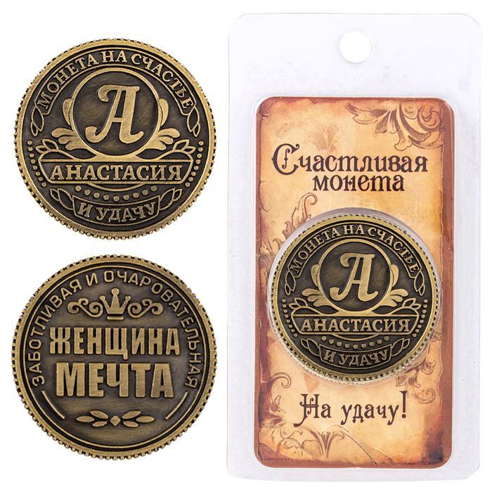 Einzigartige ursprüngliche design alte Russische münzen Rubel münzen geldbeutel geschenk handwerk replik...