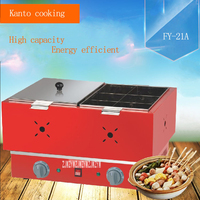 1pc FY 21A Electric multi functional commercial double cylinder kanto cooking machine Snack equipment cooking pot
