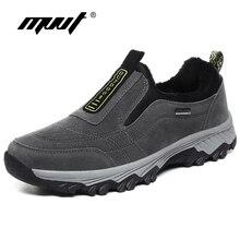 暖かい男性の冬の靴カジュアル毛皮暖かいスエード革の男性の靴屋外男性ローファーノンスリップ雪の靴ホット販売の男性の靴