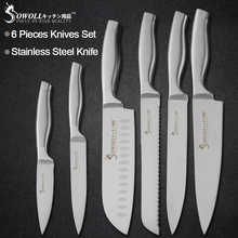Sowoll Stainless Steel Cooking Knife Set High Carbon Sharp Blade Non slip Handle Knives Meat Fish Vegetable Kitchen Accessories - DISCOUNT ITEM  75% OFF Home & Garden