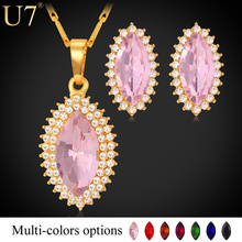 U7 Huge Crystal Jewellery Set Wholesale Gold Plated 7 Colours Crystal Rhinestone Earrings Necklace Set For Girls S509