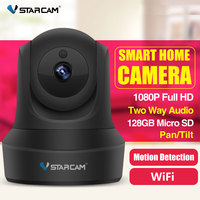 VStacam C29S 1080P Full HD Wireless IP Camera CCTV WiFi Home Surveillance Security Camera System Indoor