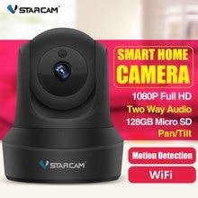 1080P Full HD Wireless IP Indoor Security Camera