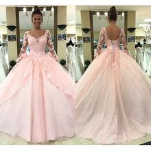 2021 бальное платье Бальные платья светильник туфли розового
