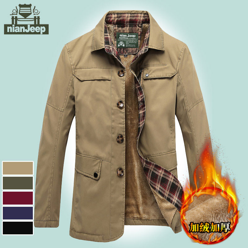 US $40.93 13% OFF NIAN JEEP Brand clothing Mens Winter Thicken Wool Liner Warm Jacket Men 88 in Jackets from Men's Clothing on  
